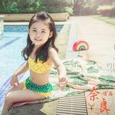兒童泳衣女可愛中小女童分體比基尼泳裝公主游泳衣【奈良優品】