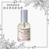 Durance 朵昂思 玫瑰花蕾枕頭香水 50ml【巴黎丁】