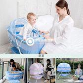 嬰兒床 可折疊搖籃床 可移動 帶蚊帳罩