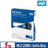 【綠蔭-免運】WD SSD 1TB M.2 SATA 3D NAND固態硬碟(藍標)