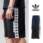 【GT】Adidas Originals 黑藍 五分短褲 串標 運動 休閒 鬆緊 棉褲 五分褲 愛迪達 三葉草 Logo