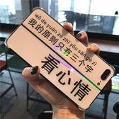 伊人閣 oppoR15手機殼看心情R11手機殼