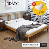 床墊-TENDAYs 7尺特規雙人5.5cm厚-DISCOVERY柔眠記憶床墊(晨曦白)