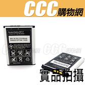 BST-37 電池 - BST37 W350i.W550i.W600i.W700i.W710i.W800i.W810i