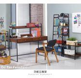 【德泰傢俱工廠】辛西亞工業風五層架 A003-253-3