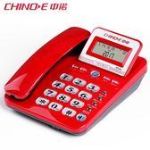 中諾W528辦公座式固定電話機坐機家用有線座機免電池來電顯示單機  極客玩家