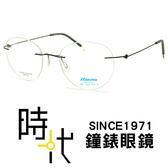 【台南 時代眼鏡 MIZUNO】美津濃 光學眼鏡鏡框 MF-1029 C6 超輕量鈦金屬細線無邊框