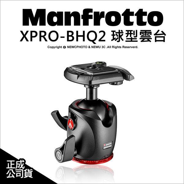 Manfrotto 曼富圖 MHXPRO-BHQ2 球型雲台 正成公司貨 XPRO BHQ2 載重10公斤 ★ 24期免運費★薪創