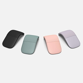 微軟 Arc 滑鼠 外型纖薄、輕巧、方便外出使用(青灰綠/淡雅粉/丁香紫/黑色)