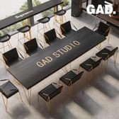 公司黑金輕奢簡約現代實木會議桌長桌洽談桌椅組合辦公桌·樂享生活館