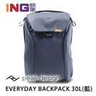 【新品上市】PEAK DESIGN V2 魔術使者攝影後背包 30L (午夜藍色) 相機包 Everyday Backpack