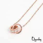 Quenby 經典翻轉圓圈鑲鑽鈦鋼玫瑰金鎖骨項鍊/配飾
