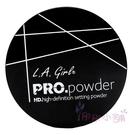 【彤彤小舖】LA Girl L.A. Girl HD PRO Powder 高清控油透明蜜粉 5g 原廠型號 GPP93