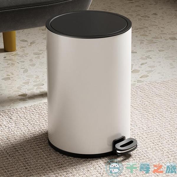 垃圾桶腳踩帶蓋家用廁所衛生間廚房有蓋腳踏式【千尋之旅】
