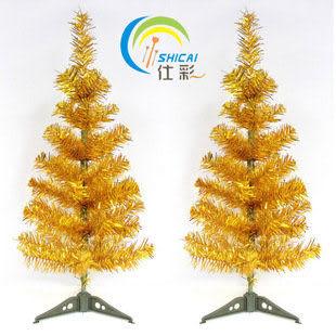 聖誕節道具 60CM 金色聖誕樹50T