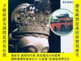 二手書博民逛書店罕見中國導遊十萬個爲什麼:佛教(作者自售)Y331397 徐玉成