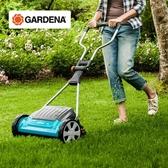 德國進口GARDENA嘉丁拿 精細修剪草坪 小型家用園藝除草機割草機 NMS小明同學
