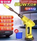 洗車機 高壓無線洗車機水泵家用鋰電池小型便攜式充電式洗車器水槍神器搶 宜品MKS