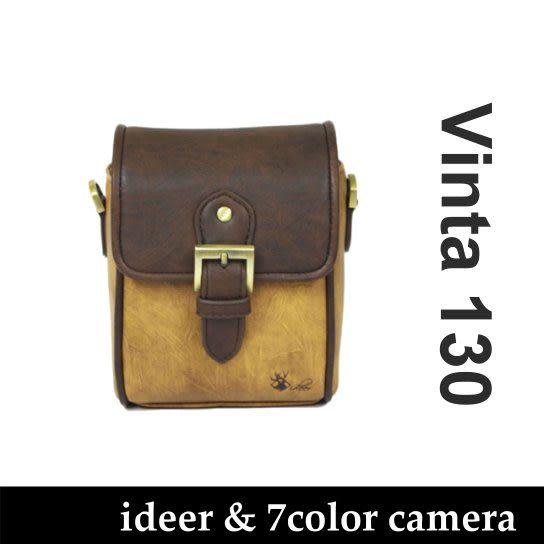 《7color camera》VINTA 130復古迷你單眼相機包