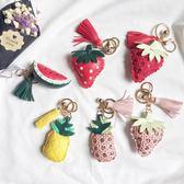 韓國創意水果西瓜草莓菠蘿流蘇鑰匙扣包包掛件掛飾 k-shoes