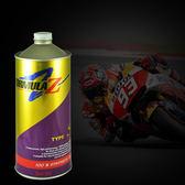 Formula Z TYPE SP 5W- 50 全合成四行程潤滑油(摩托車專用)