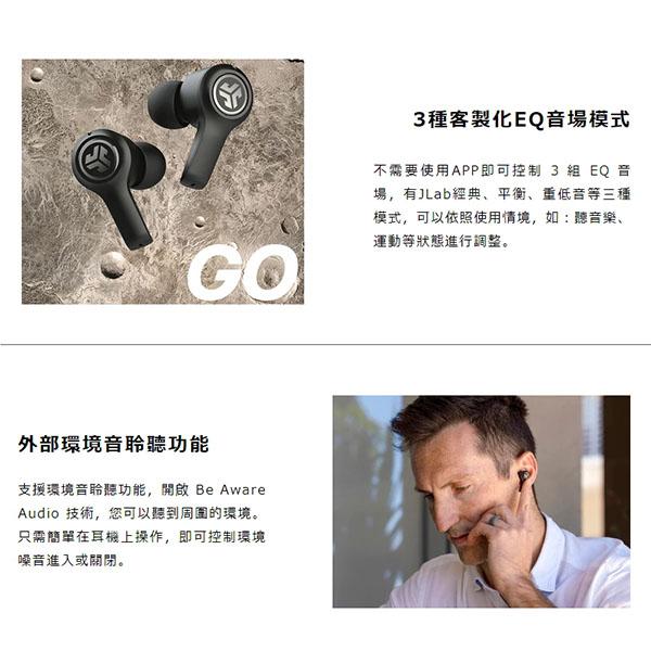 【愛拉風】台中真無線耳機專賣 商務款 JLab JBuds Air Executive 真無線首選 皮格充電盒 通話抗噪