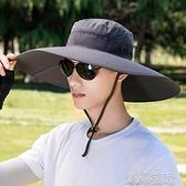 遮陽帽男遮陽帽子男士夏季大檐草帽男戶外防曬釣魚帽透氣太陽帽涼帽漁夫遇見初晴