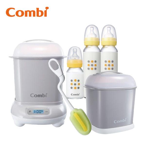 康貝 Combi 微電腦高效烘乾消毒鍋(灰)+奶瓶保管箱(灰)母乳力學標準玻璃奶瓶+海綿旋轉奶瓶刷