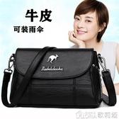 女包包新款單肩斜背包包女士韓版百搭大容量中年媽媽包 【快速出貨】