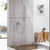 淋浴器 簡易花灑套裝家用全銅龍頭混水閥淋雨沐浴器噴頭 LR8030【原創風館】