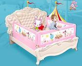 嬰兒床防摔護欄桿1.2米1.5米1.8米   HL4679『愛尚生活館』
