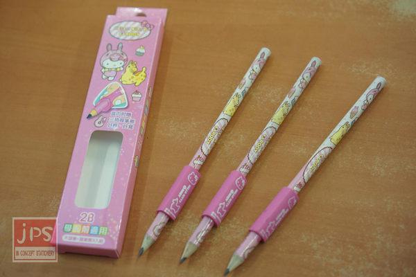 KITTY×RODY 3入2B木頭筆+握筆擦 (甜點)