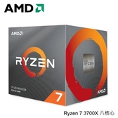【AMD】Ryzen 7 3700X 八核心處理器
