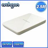 富廉網~archgon ~MH 2619 天空白USB 3 0 2 5 吋SATA 硬碟外