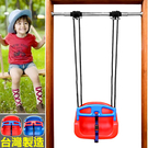 台灣製造椅型盪鞦韆ST安全玩具兒童盪鞦韆盪秋千室內鞦韆板公園遊樂設施親子互動休閒娛樂推薦