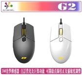 [地瓜球@] B.Friend G2 電競 滑鼠 PMW 3360 光學傳感器 12000 DPI