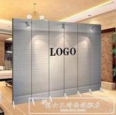 公司企業辦公背景墻可折疊屏風隔斷時尚客廳玄關可加名字或logoCY『韓女王』