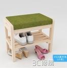 玄關簡約換鞋凳試穿鞋凳鞋柜 實木鞋架成人門廳布藝儲物收納WD 3C優購