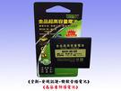 恩霖通信【金品-安規認證電池】SAMSUNG Galaxy S3 mini / i8190 原電製程