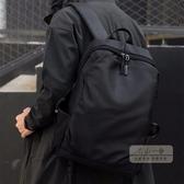 後背包 新款尼龍布防水純色日韓男式雙肩包簡約休閒百搭潮男電腦商務背包-三山一舍