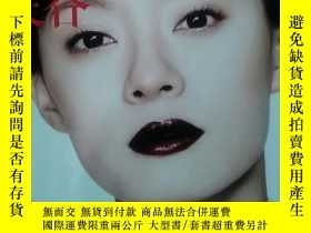 二手書博民逛書店Vogue服飾與美容罕見2008.7 副刊 孫儷 時尚雜誌 單本