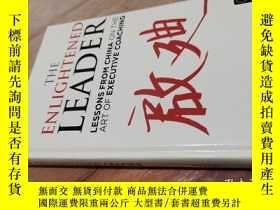 二手書博民逛書店T罕見H E ENLIGHTENED LEADERY235893