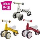 樂貝 lebei 幼兒平衡滑步車 (賽車紅/ 長頸鹿/ 斑馬) 三輪車 B1603 公司貨