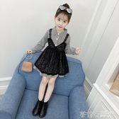 女童洋裝正韓小女孩蕾絲裙子童裝兒童洋氣公主裙潮 茱莉亞嚴選