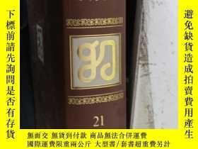 二手書博民逛書店Genre罕見Japonica 萬有百科大事典(21)索引 日文