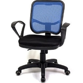 aaronation愛倫國度 雙扶手泡棉椅墊經典款辦公椅i-RS-10藍