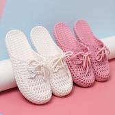 包頭拖鞋歐美時尚外穿包頭涼拖鞋女夏季軟底防滑洞洞鞋白色休閒沙灘涼拖鞋 貝芙莉