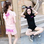 運動服韓版學生2019夏季跑步衛衣連帽運動套裝女短袖短褲休閒兩件套女潮 衣櫥秘密