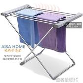 烘乾機 家用可折疊烘干機靜音省電寶寶衣物電加熱干衣架便攜毛巾架干衣機YTL 免運