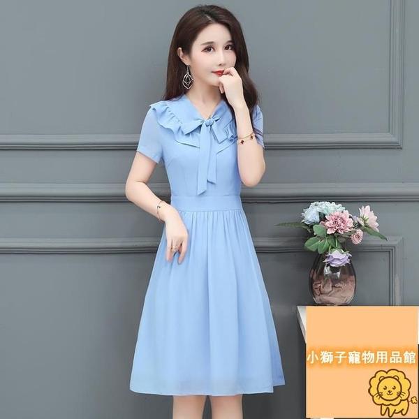 短袖新款夏裝顯瘦氣質裙子夏夏季雪紡連身裙女【小狮子】